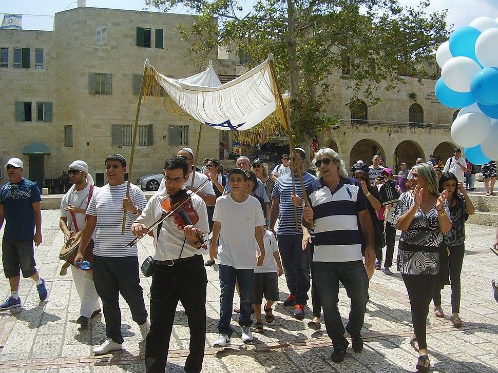 PikiWiki Israel 21580 Bar Mizvah parade in old Jerusalem