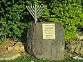 PikiWiki Israel 51888 elishama.jpg