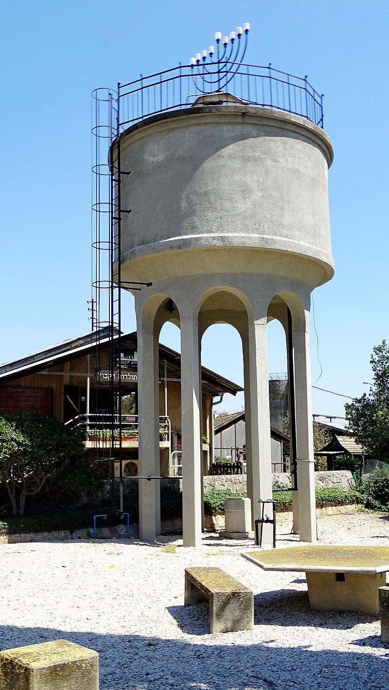 מגדל המים בקיבוץ מזרע