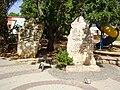 PikiWiki Israel 9744 founders garden in yarkona.jpg
