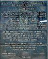 Plaque du monument à la gloire des combattants de Vassincourt.jpg