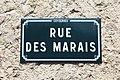 Plaque rue Marais Ceyzérieu 1.jpg