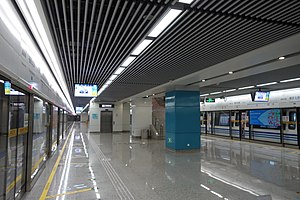 Platform of Fuqing North Road Station 02, 2014-07-06.JPG