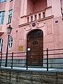 Platnéřská 2, křižovnický klášter, vstup.jpg