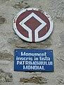 Pliaque au monastéthe dé Voronet 2010.jpg