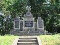 Pomnik poleg podPanasowka.jpg