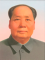 Portrait of Chairman Mao Zedong 2018-2019 (cropped).png