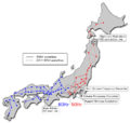 Power Grid of Japan as of 2008.png
