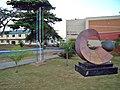 Prefeitura e Biblioteca Municipal de Porto Velho.jpg