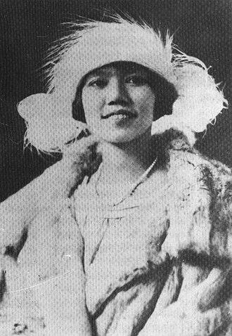 Valaya Alongkorn - Image: Princess Valaya Alongkorn