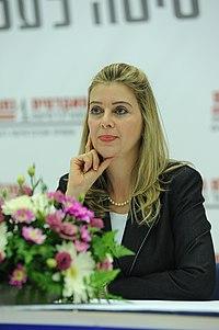 Prof. Ruth Plato-Shinar.jpg
