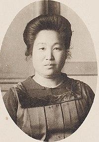二階堂トクヨ - ウィキペディアより引用