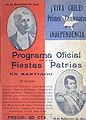 Programa Oficial Centenario de Independencia de Chile.jpg