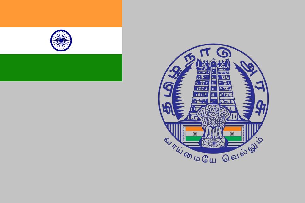 Proposed Tamil Nadu Flag (DMK)