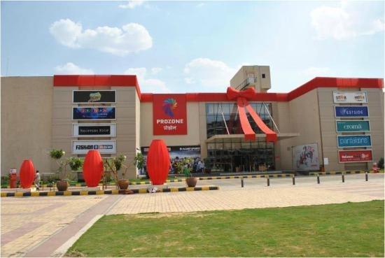 Prozone-mall-aurangabad1