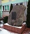 Przezmark (stone) Zygmunt Steinborn.jpg