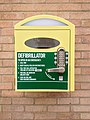 Public access AED with coded lock.jpg