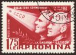 ROM 1961 MiNr1996 pm B002.png