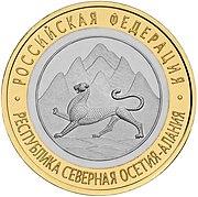 Северная Осетия википедия - википедия карта Северной Осетии - информация из википедии на карте, Gulliway