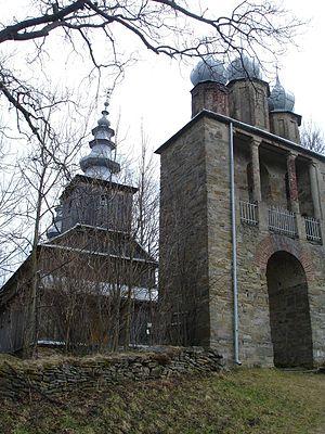 Radoszyce, Podkarpackie Voivodeship