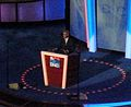 Rahm Emanuel DNC 2008 (cropped).jpg