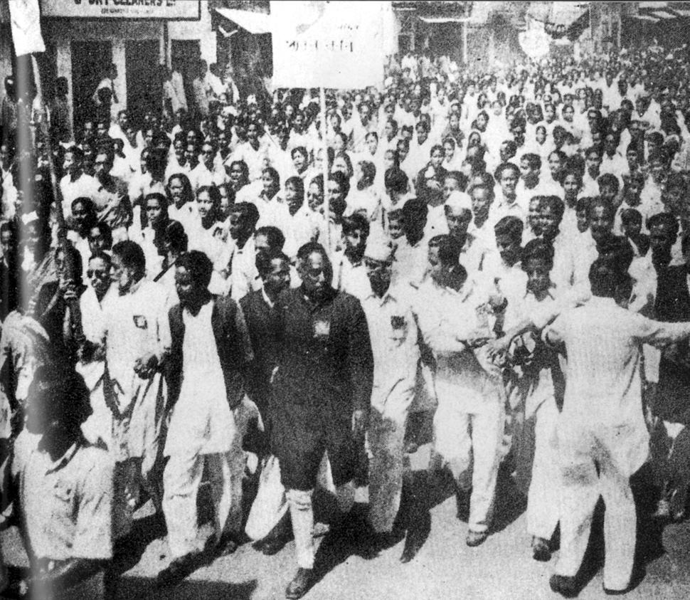 Rally at Dhaka 21 Feb 1954