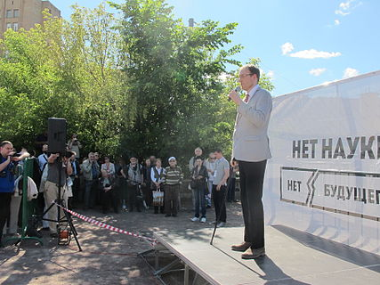 Rally for science and education (Moscow; 2015-06-06) 211.JPG
