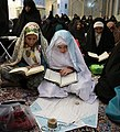 Ramadan Quran Reading, Imam Reza shrine (13960320001516636327099057965551 72324).jpg
