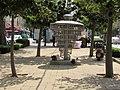 Ramat HaSharon. 19 April, 2015 (124).jpg