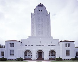 Randolph Air Force Base - Taj Mahal Building.jpg