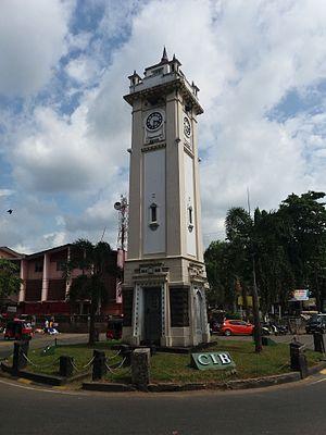 Ratnapura - Ratnapura Clock tower