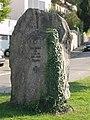 Ravensburg Gedenkstein Regiment 123 Federburgstraße.jpg