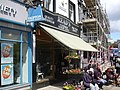 Reads Of Clitheroe, 9 Market Place, Clitheroe - geograph.org.uk - 1351031.jpg