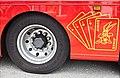 Redcliffe Power Boat Racing Sunday-07 (5012053302).jpg