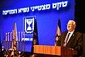 Reuven Rivlin and Yossi Cohen, December 2020 (GPOHA1 6019).jpg