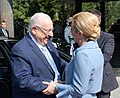 Reuven Rivlin state visit to Croatia, July 2018 (1118).jpg