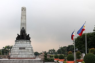 Philippine Registry of Cultural Property - Rizal Monument, the most important monument in the country dedicated to national hero Jose Rizal