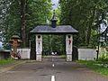Romania Putna Monastery Entrance Gate.jpg