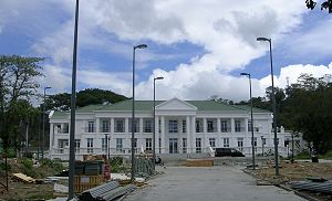Government House, Dominica - Image: Roseau State House (8760066984)