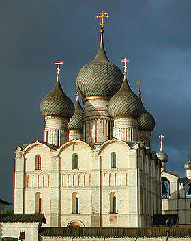 Image illustrative de l'article Cathédrale de la Dormition (Rostov)