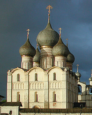 Russian church architecture - Image: Rostov Kremlin 9674 2
