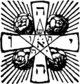 Rosycross-Tetragrammaton.png