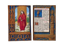 Rothschild Prayerbook 8.jpg
