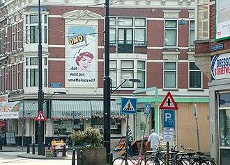 Surf (detergent) - OMO ad in Rotterdam