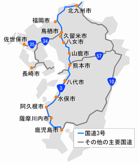 Japan National Route 3