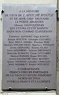 Rue au Maire (Paris).jpg - plaque Manouchian.jpg