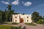 Ruin Gates in Tsarskoe Selo 01.jpg