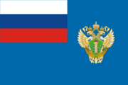 Russia, Flag of Rostehnadzor, 2007.png