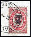 Russia Levant 1879 Sc18.jpg