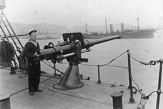75mm 50 caliber Pattern 1892 - Image: Russian 75 mm gun aboard Gromoboy